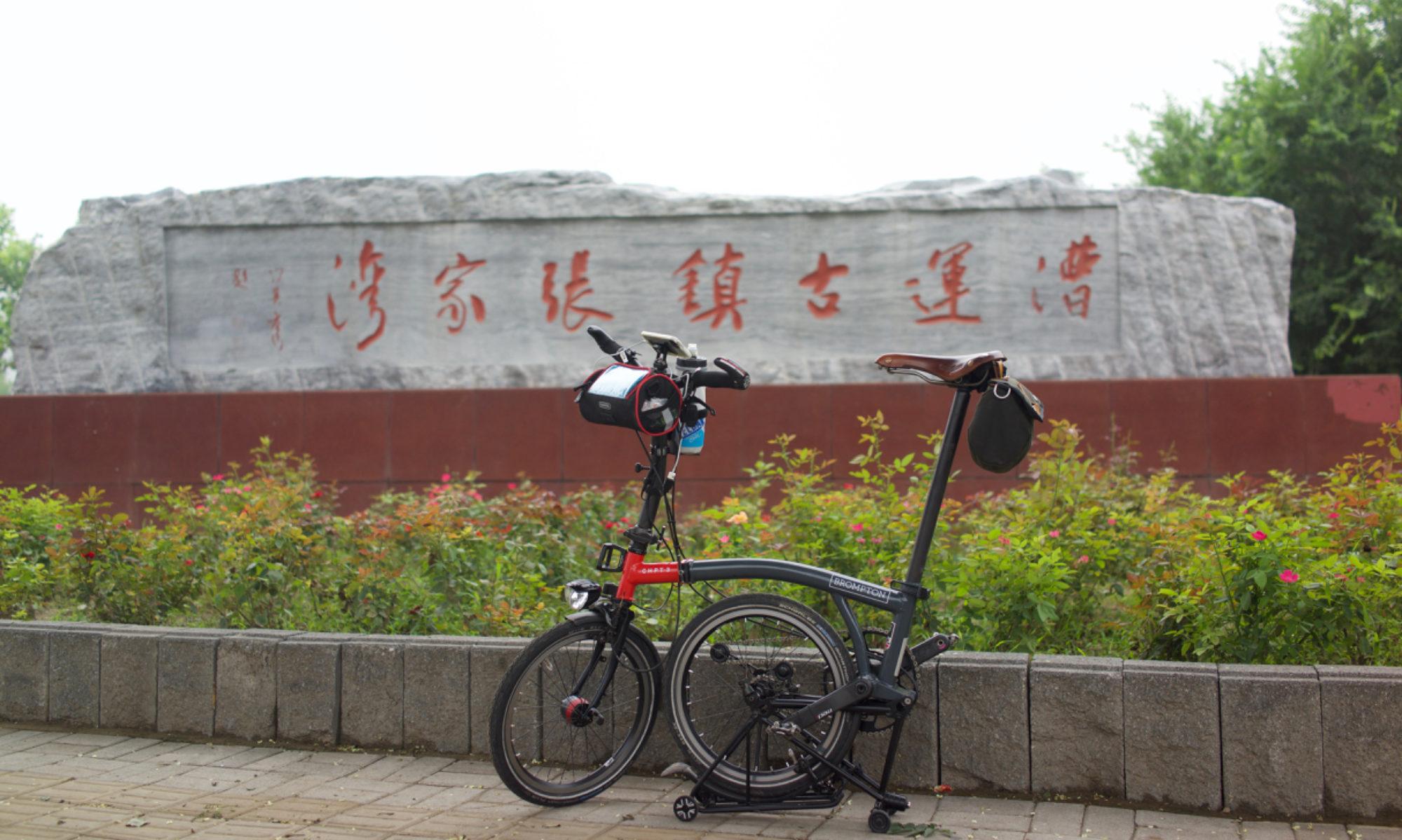 贾亮在天津